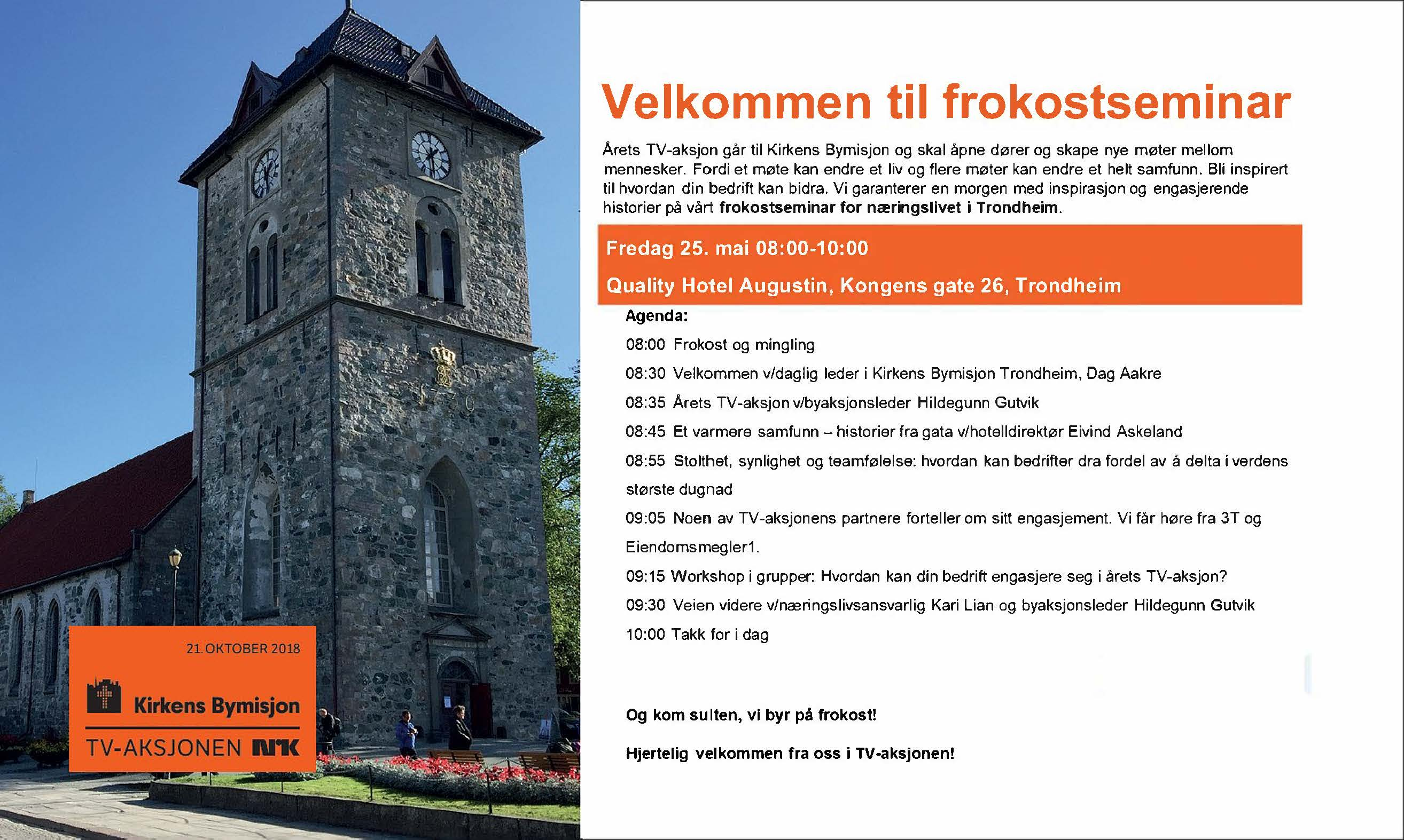 Fullstendig program